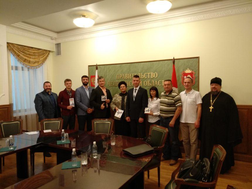 Представители ОО «Общее дело» с Общественной палатой Челябинской области приняли участие в круглом столе на тему профилактики химимической зависимости среди молодежи