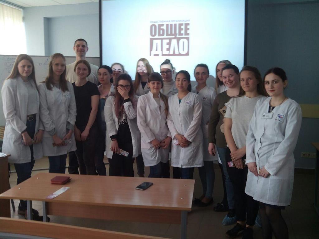 «Общее дело» в медицинском колледже Омска