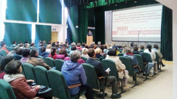 Общее дело на родительском собрании в Агидельском филиале уфимского топливно-энергетического колледжа