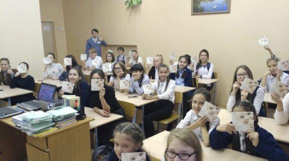 Общее дело в Башкирской гимназии города Агидель
