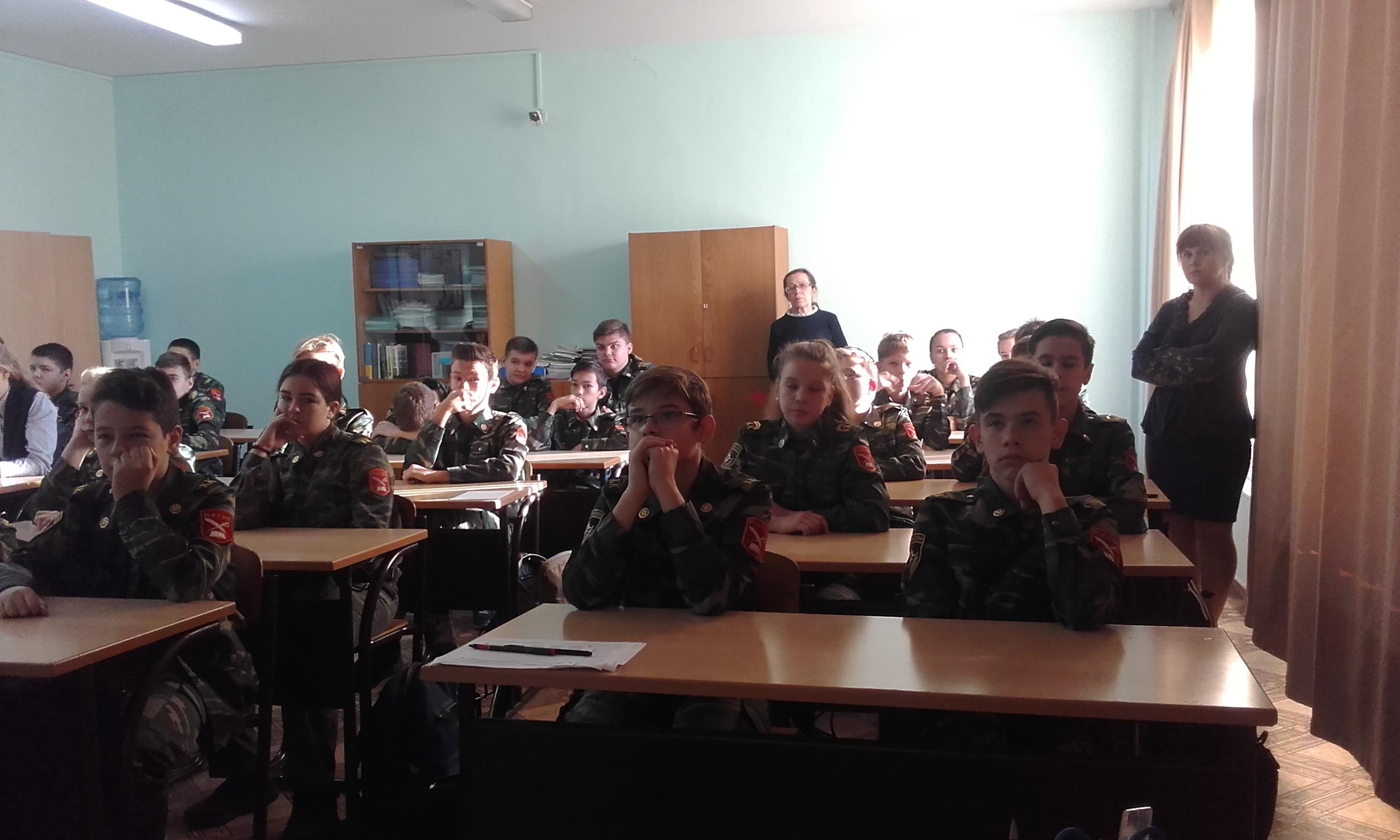 Общее дело на встрече с учащимися Волгоградской области