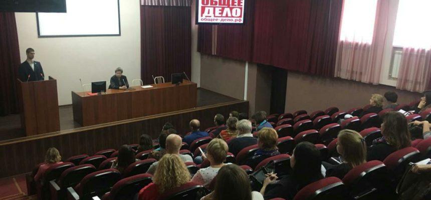 Методический семинар для кураторов студенческий групп Омского государственного аграрного университета