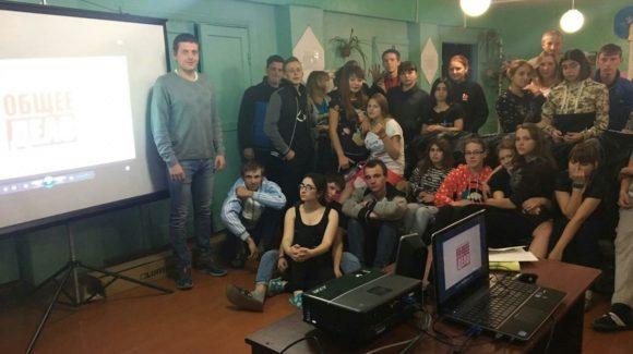 Общее дело в Калачинском аграргно-техническом колледже Омской области