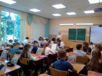 Общее дело в лицее №2 города Воронежа