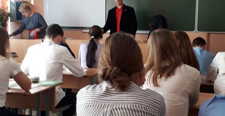 Общее дело в школе №10 г. Серпухова Московской области