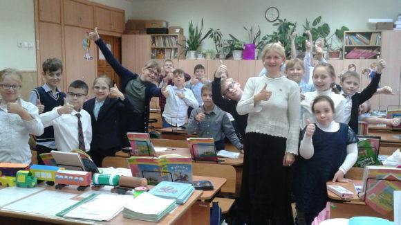 Общее дело в школе №2 г. Воронежа