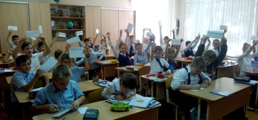 Общее дело в 61 школе г. Ростова-на-Дону