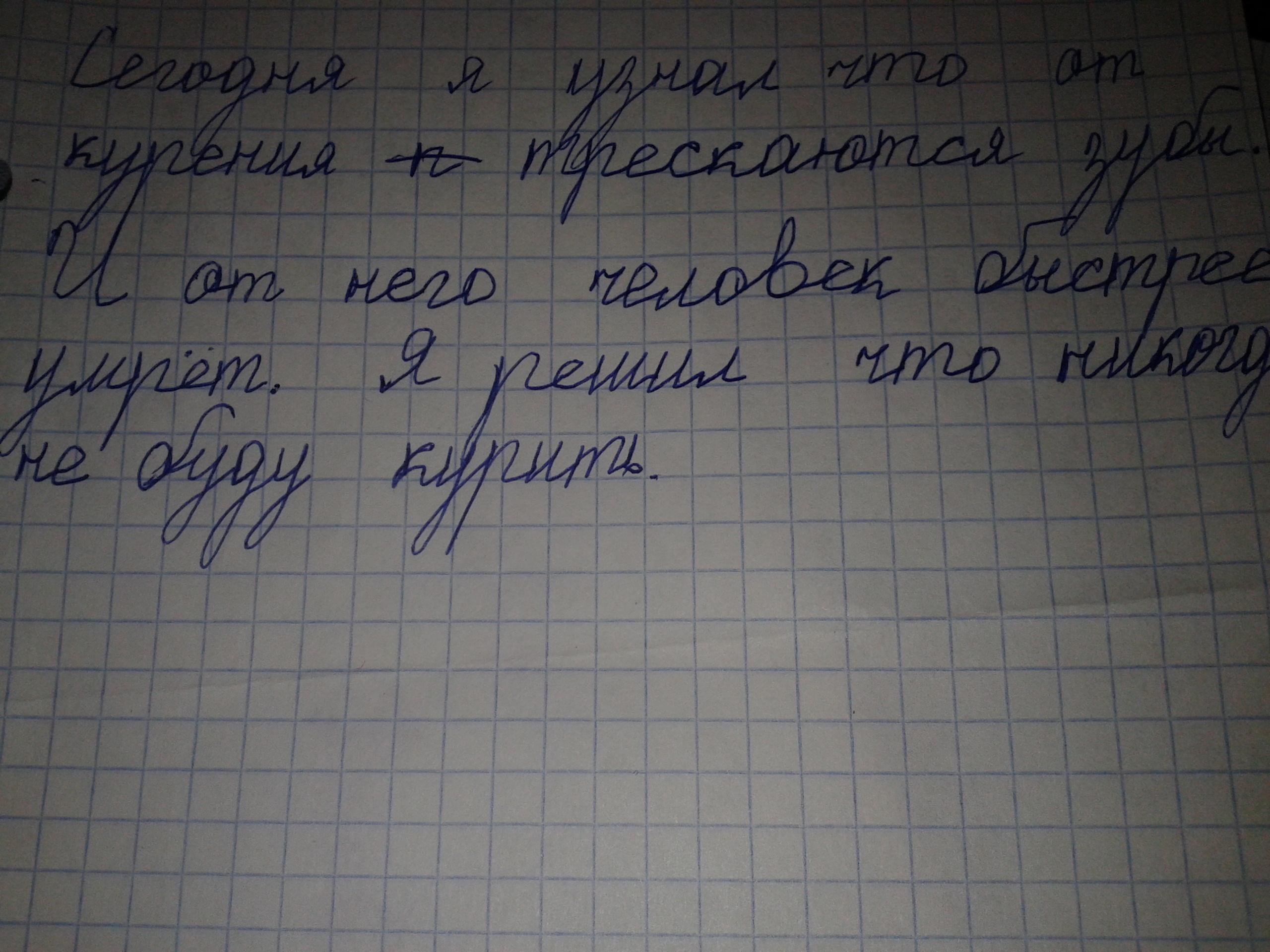 Общее дело в лицее №2 города Воронеж