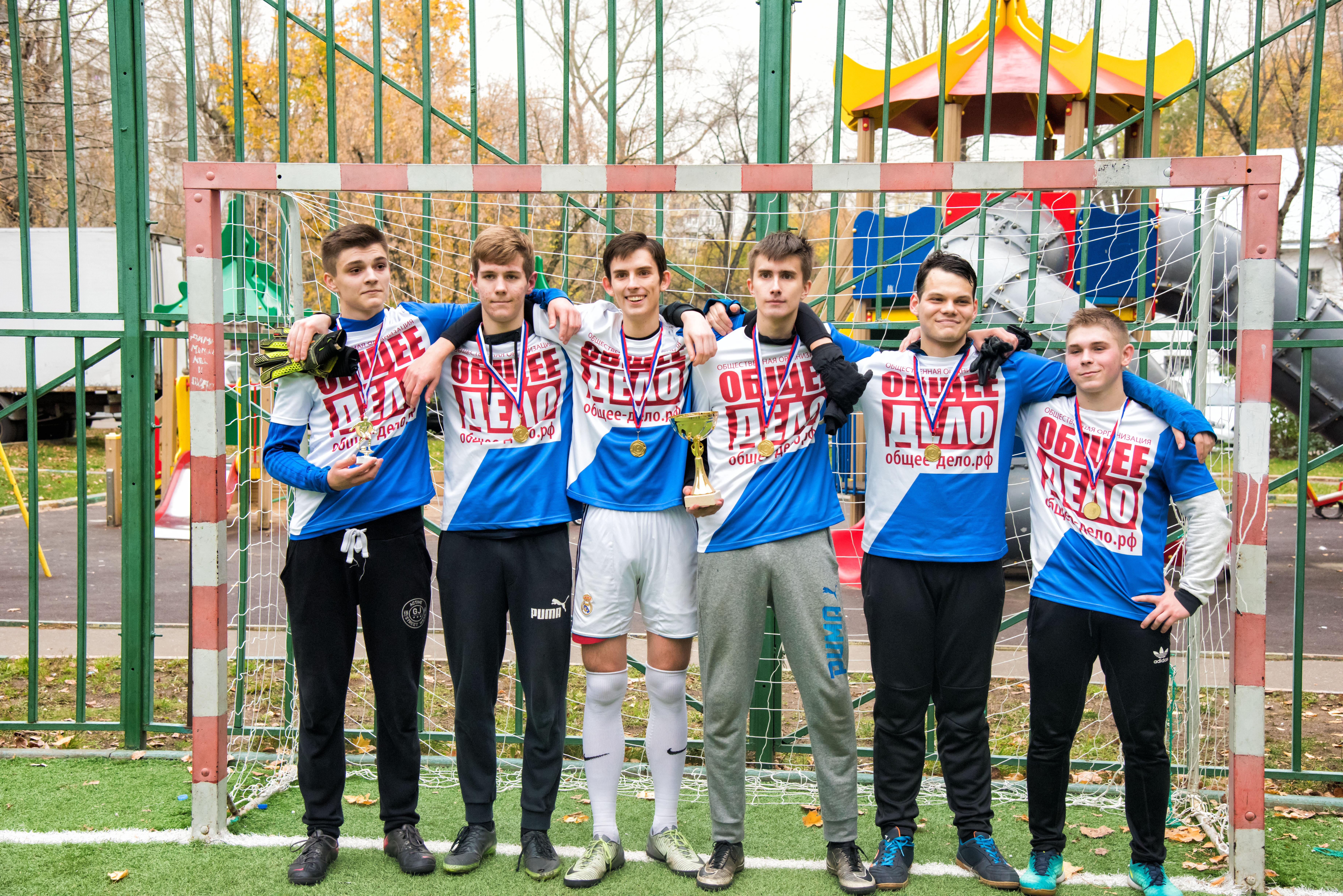 Футбольная команда Общее дело одержала победу в турнире Люблинской футбольной лиги