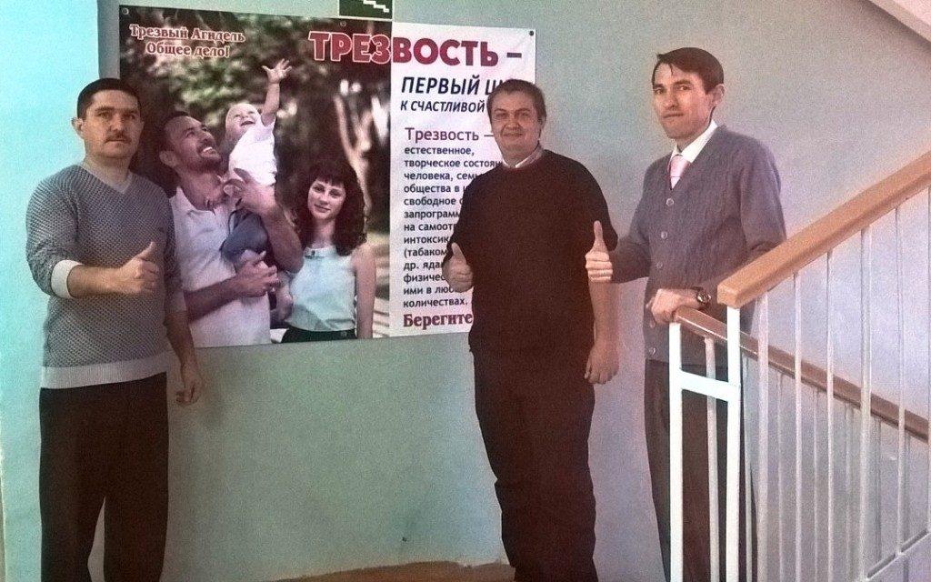 Социальная реклама в детском центре «Савитар» г. Агидель республики Башкортостан