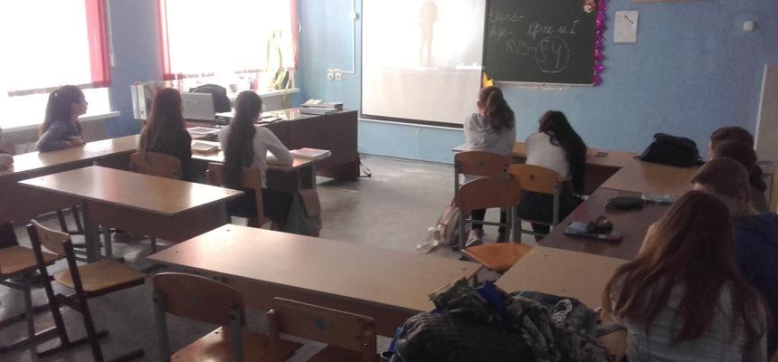 Встречи с учащимися Волгоградской области