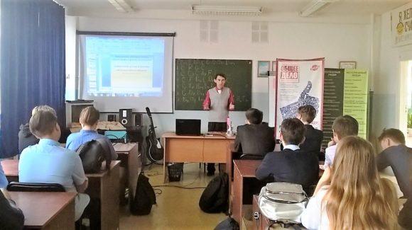 Общее дело в Центре дополнительного образования «Савитар» города Агидель, республика Башкортостан