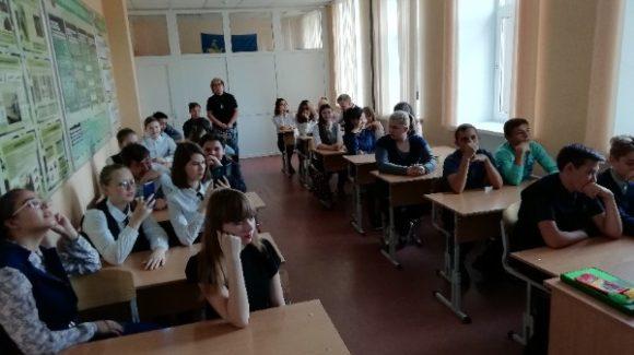 Активисты СРОО «Общее дело» провели профилактический урок для школьников МАОУ СОШ №1 г. Ялуторовск