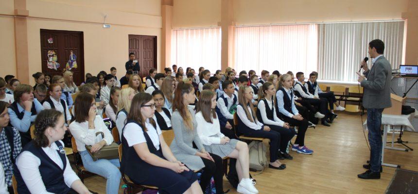 Участники ОО «Общее дело» провели ряд профилактических занятий в учебных заведениях г. Екатеринбурга