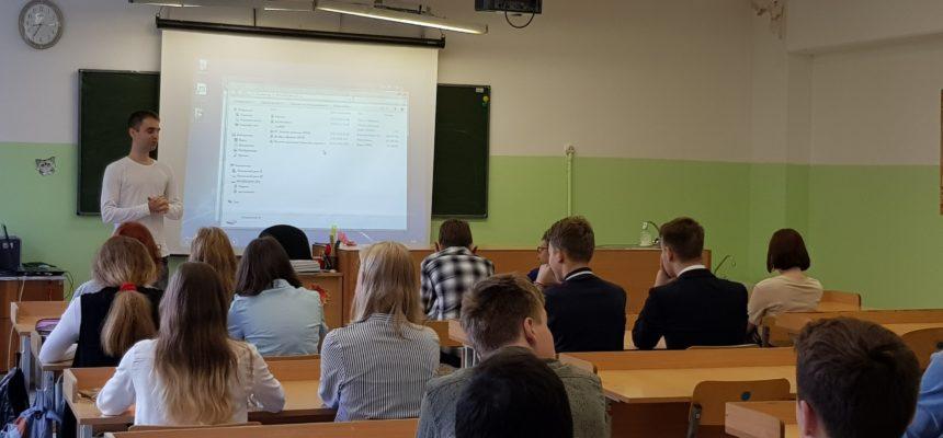 Активисты «Общего дела» в Лицее №173 г. Екатеринбурга