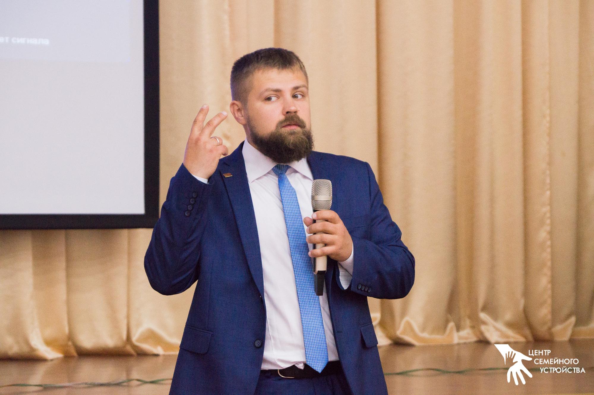 Общее дело в Хабаровском крае!