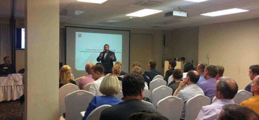 Общее дело на Областном семинаре «Стратегические задачи развития физической культуры и спорта в Челябинской области на период до 2024 года»