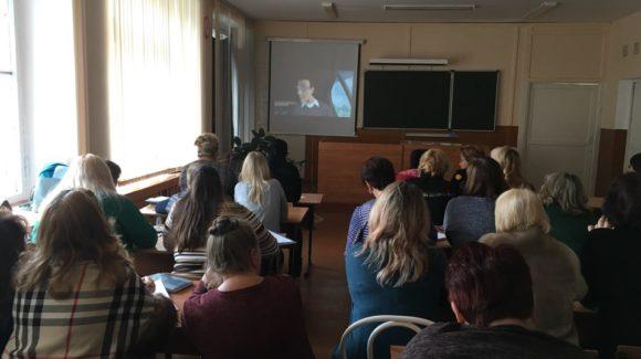 Семинар для педагогов лицея №20 города Костромы по работе в рамках проектов Общего дела