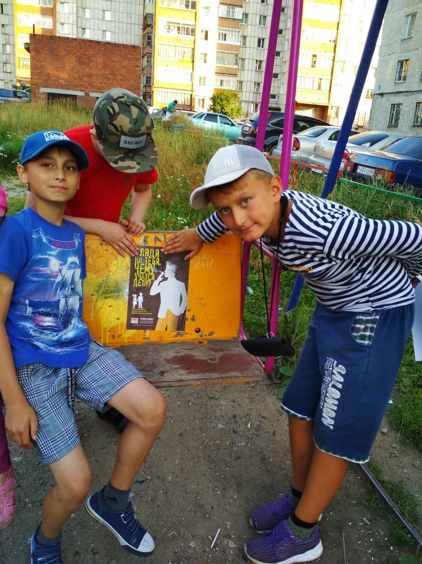 Результаты СРОО «Общее дело» в августе 2018 г.