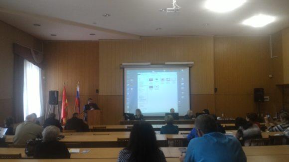 Представители ОО «Общее дело» на методической конференции педагогов ОБЖ среднего-профессионального звена