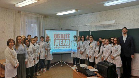 Общее дело в Омском областном медицинском колледже