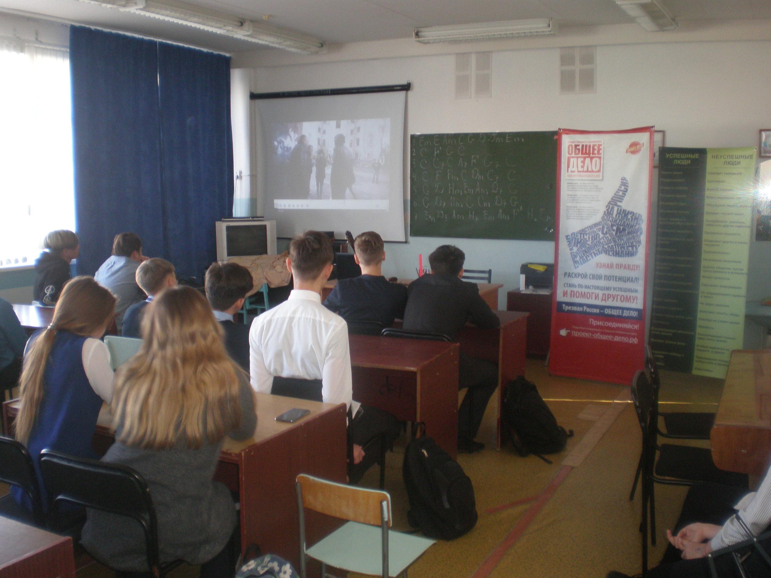 Общее дело в центре дополнительного образования «Савитар» города Агидель