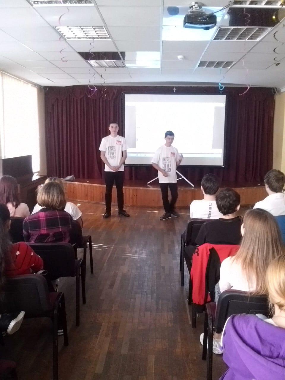 Общее дело в школе №12 города Сочи