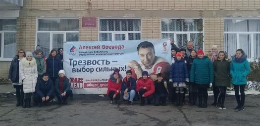 Общее дело в школе х. Каменный Брод Родионово-Несветайского района Ростовской области
