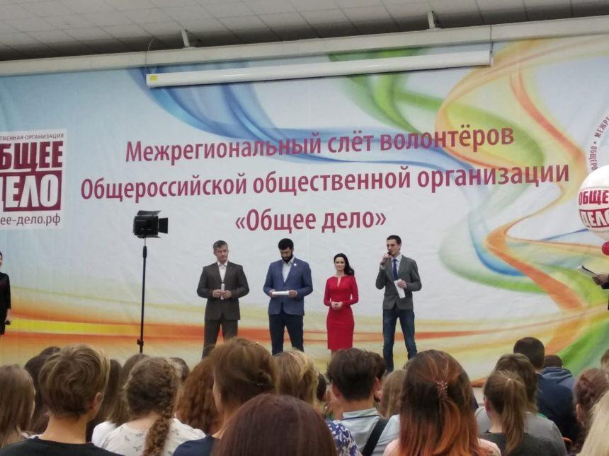 Пресс-служба Правительства Свердловской области о «Слёте волонтёров Общее дело — 2018»
