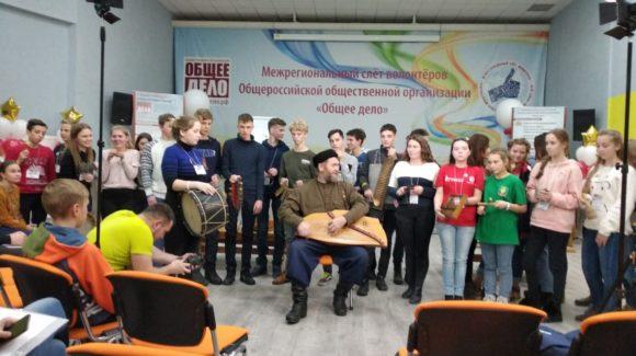 Слет волонтеров «Общее дело — 2018» в Свердловской области