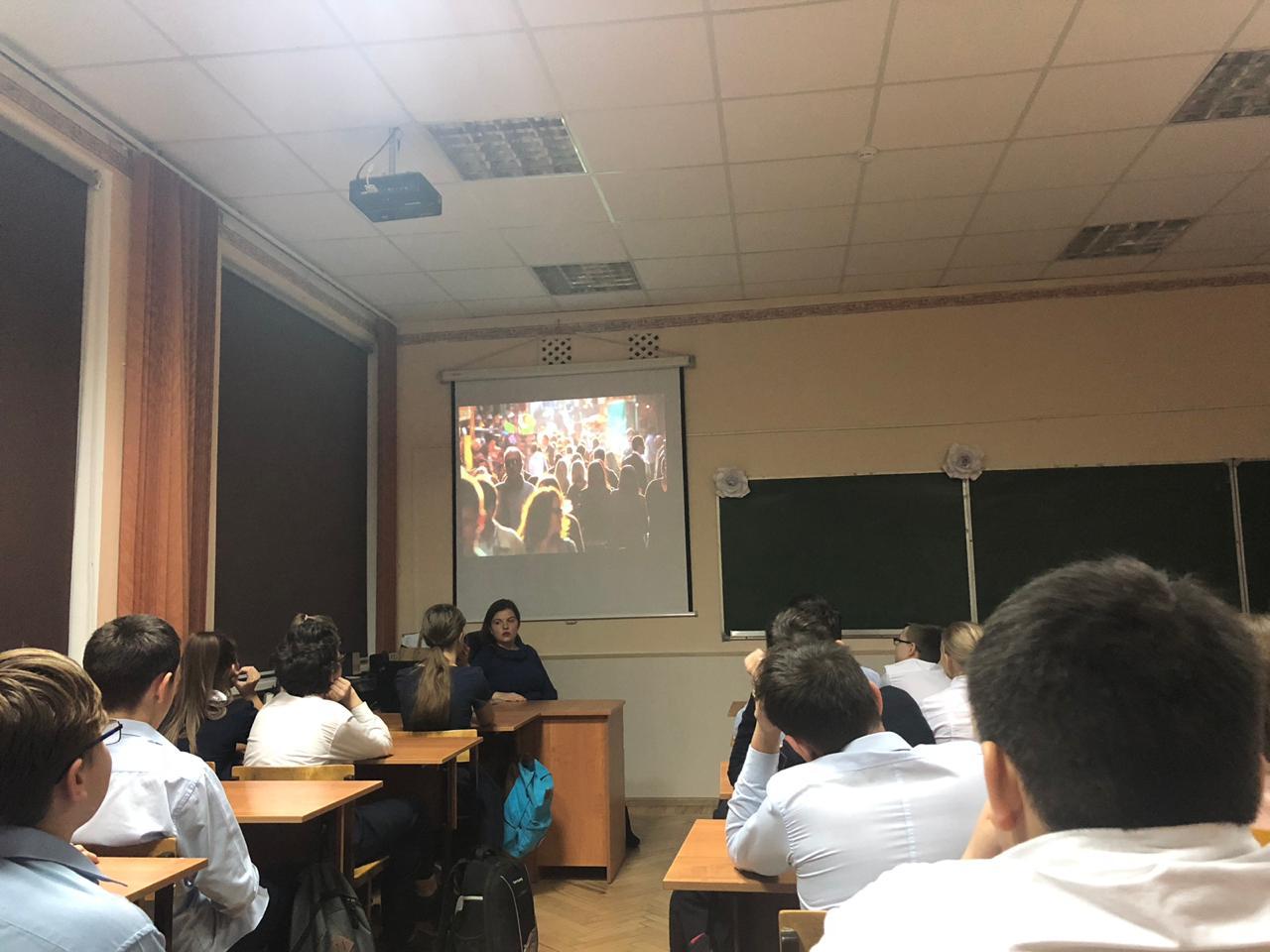 Общее дело в гимназии №88 Краснодарского края