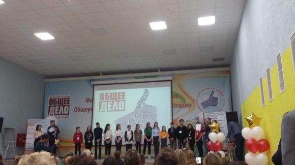 На Урале завершился Слет волонтеров «Общее дело — 2018»