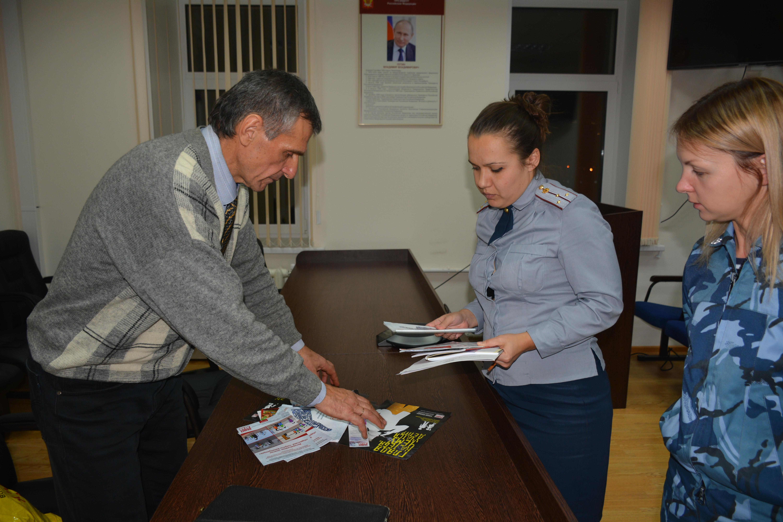 Общее дело в УФСИН России по Московской области