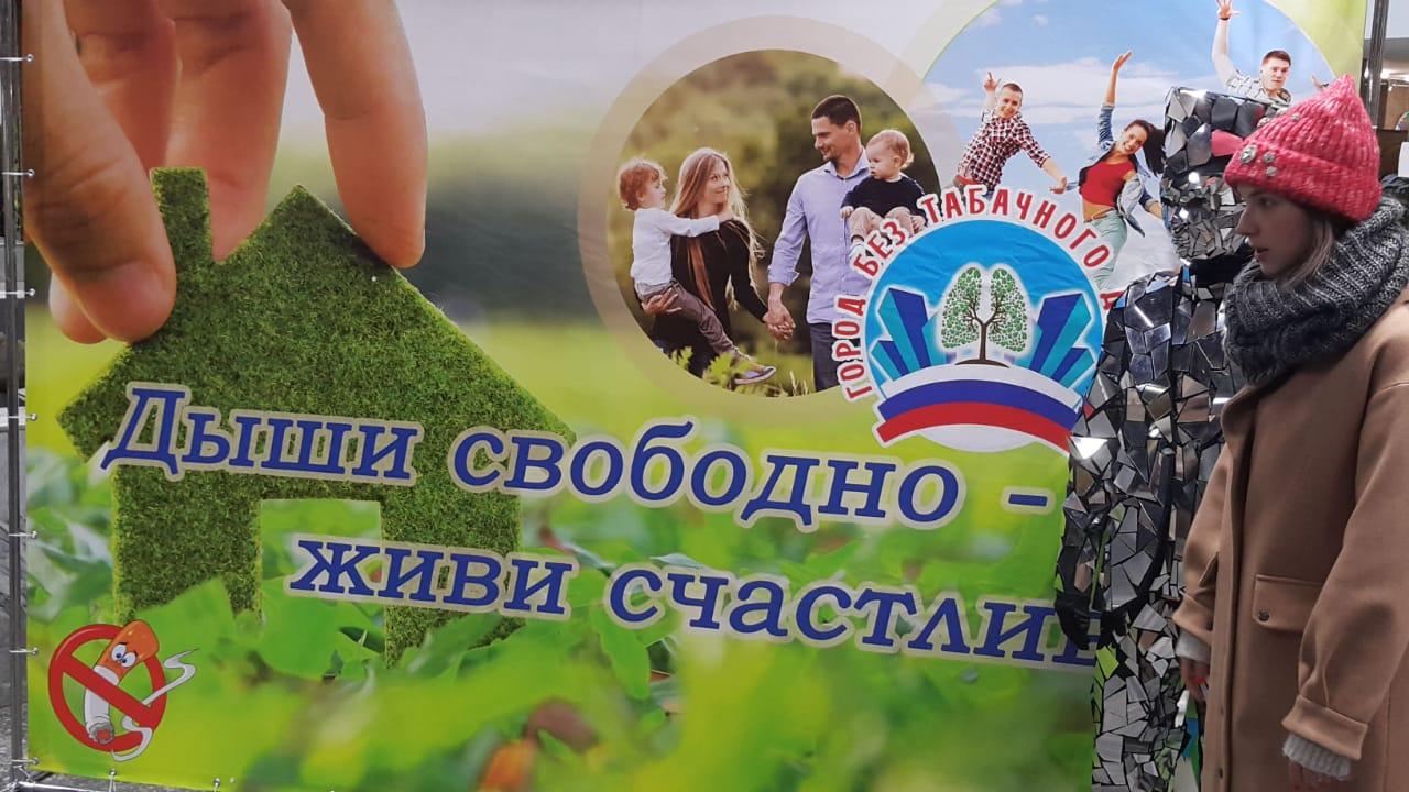 Общее дело на мероприятии в городской публичной библиотеке в Ростове-на-Дону