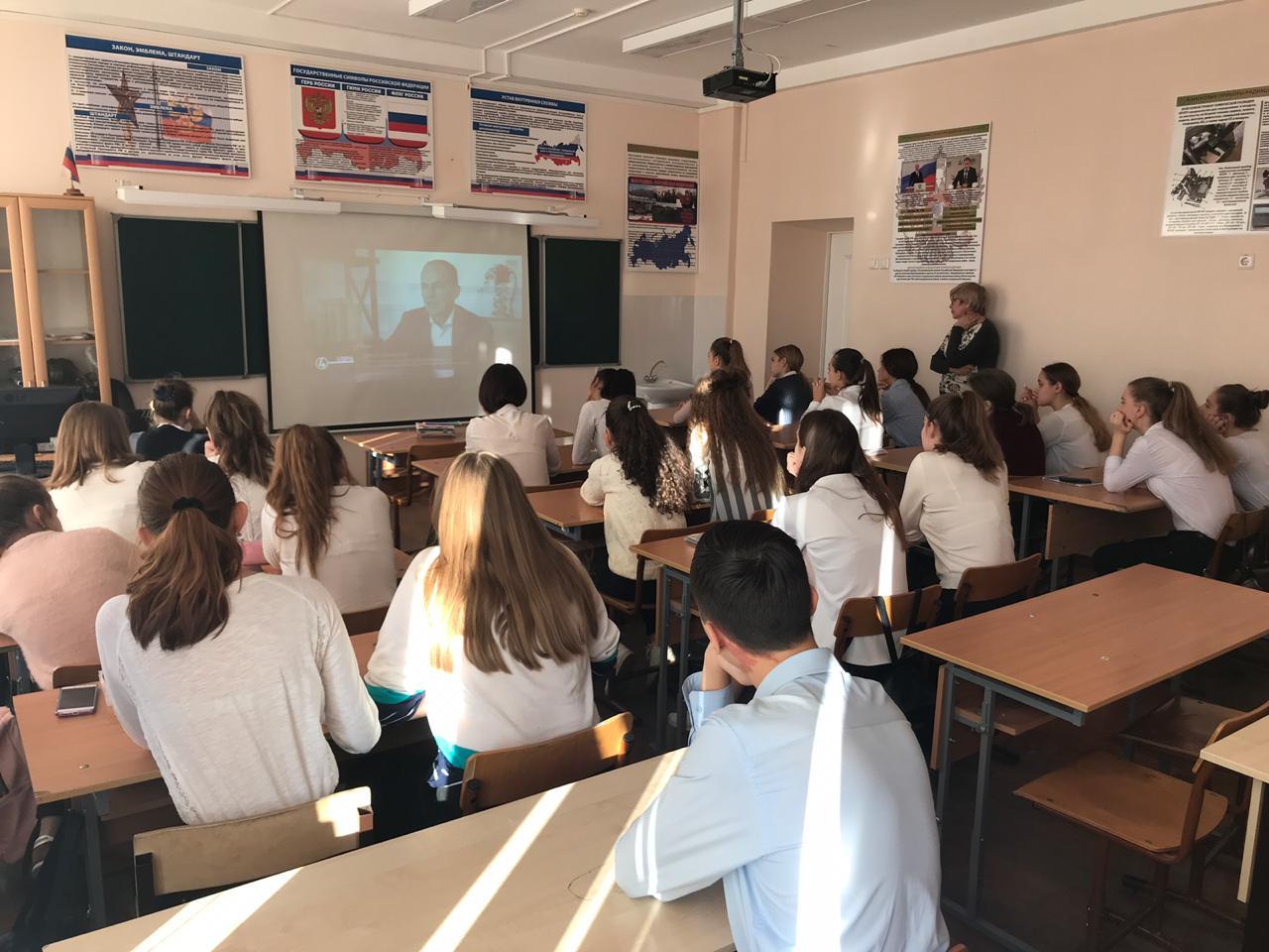 Общее дело в реальной гимназии №62 г. Ростов-на-Дону