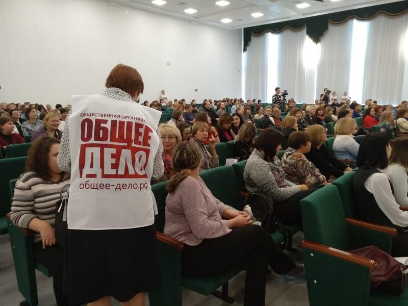 Общественная палата Челябинской области об участии «Общего дела» в семинаре профилактики алкоголизма