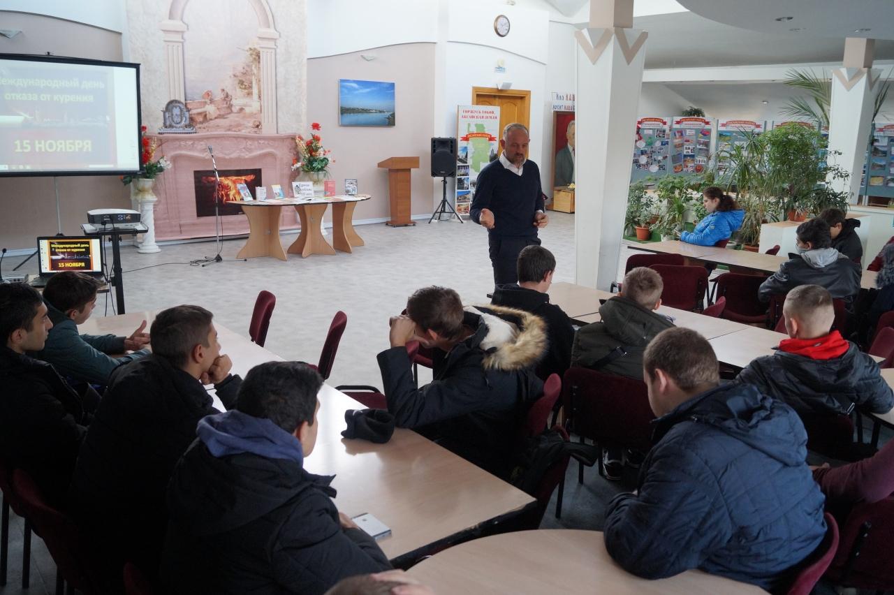 Общее дело - учащимся профессионального училища №56 города Аксая Ростовской области