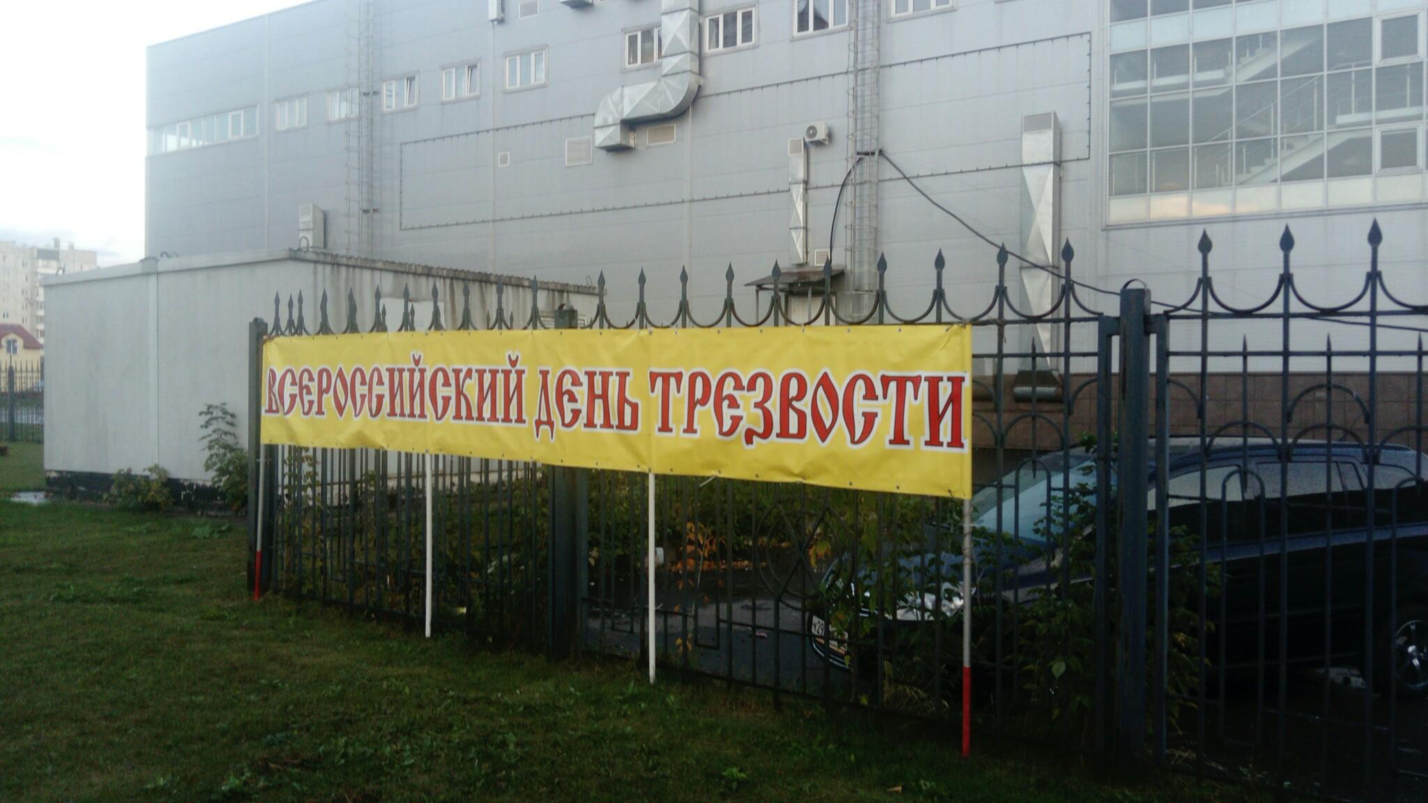 Общее дело в Храме Рождества Христова города Красноярска
