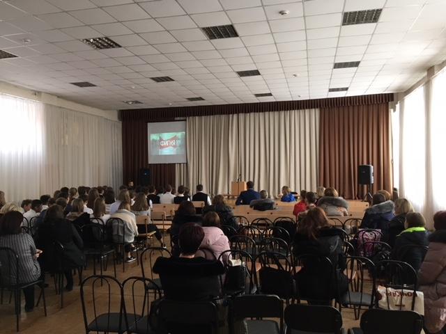 Общее дело в школе №103 г. Барнаул