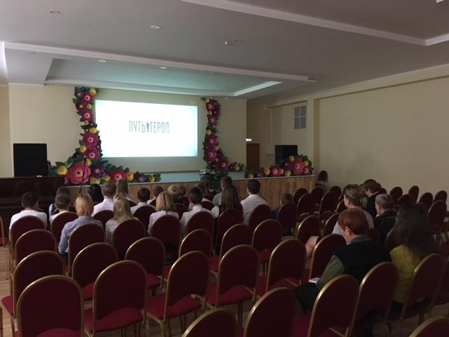 Общее дело в школе №2 города Талдом Московской области
