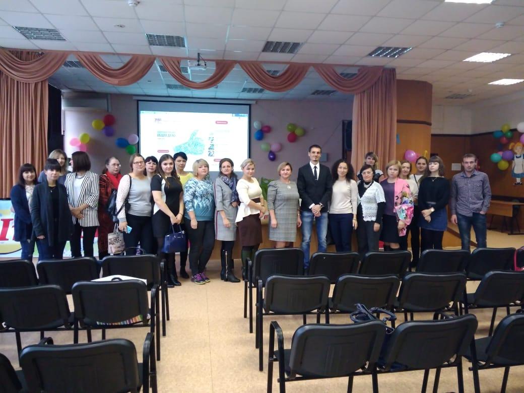 Семинар для заместителей директоров школ Солнечногорского района Московской области по работе в рамках проектов Общего дела