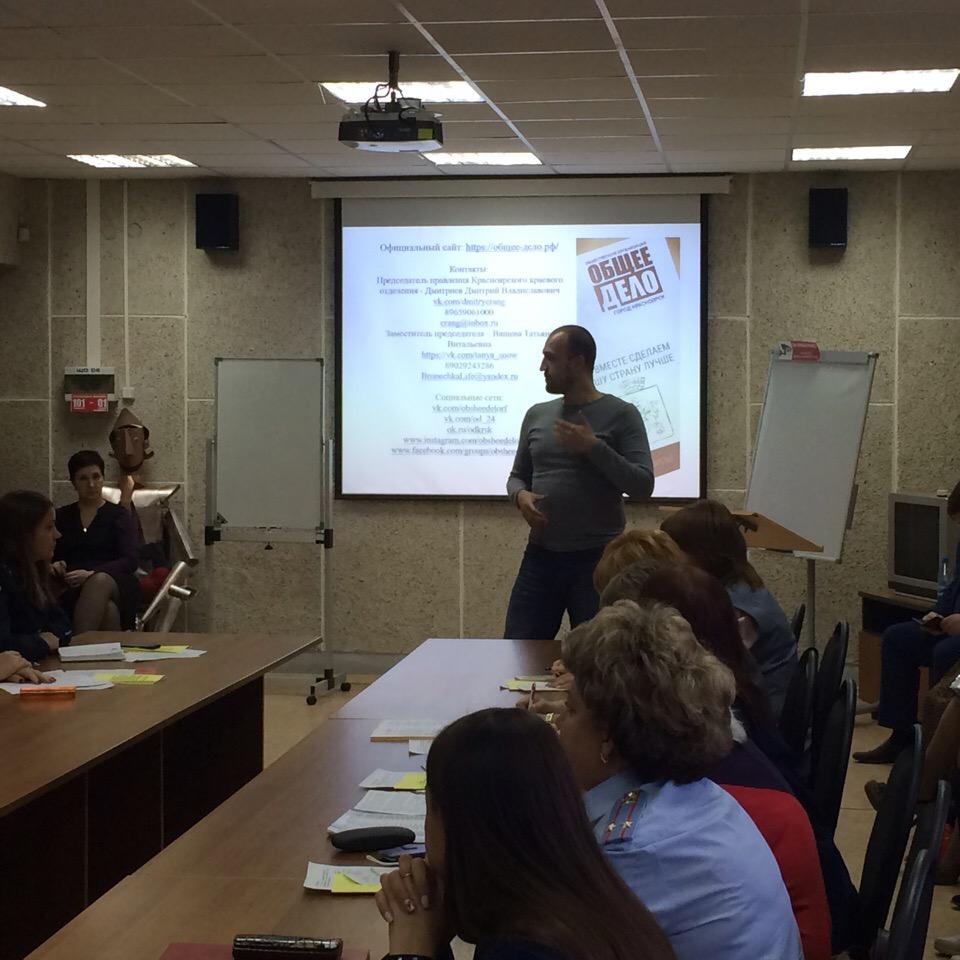 Общее дело на заседании комиссии по делам несовершеннолетних города Дивногорска Краснодарского края
