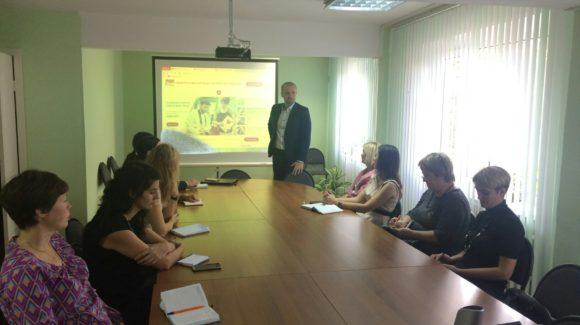 Общее дело на встрече с педагогами школ Сосновоборска Краснодарского края