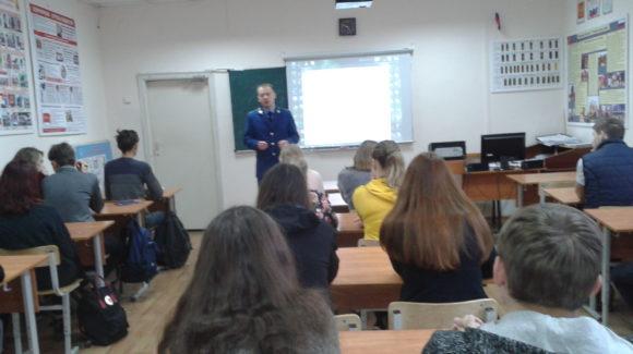 Общее дело в Воронежской школе №74