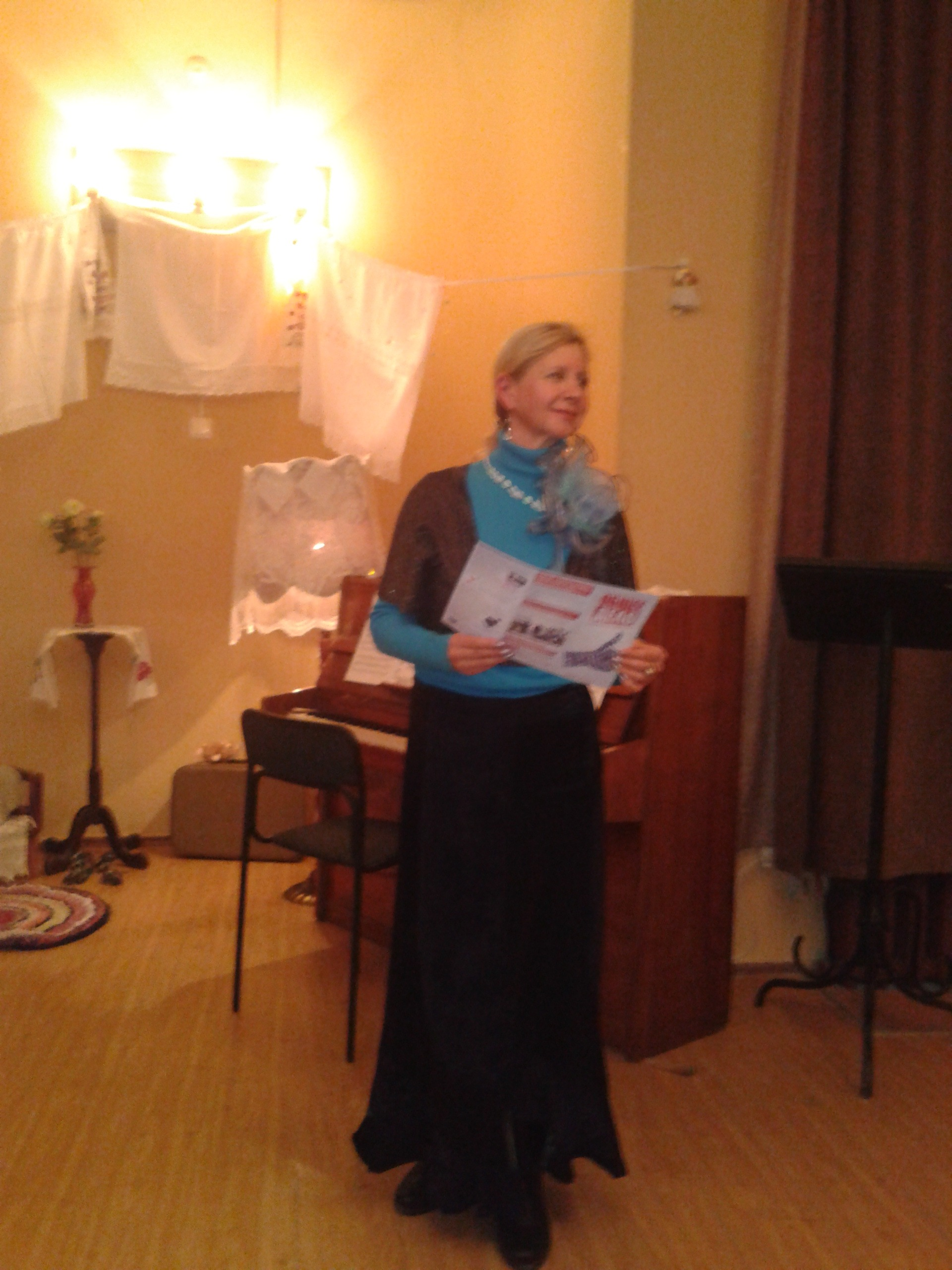 Общее дело на концерте в Воронежском Доме Актёра