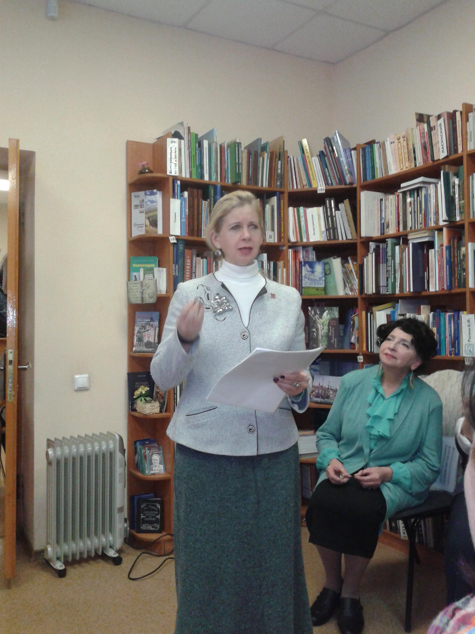 Общее дело на вокально-литературном вечере в Библиотеке №2 им. Кольцова в Воронеже