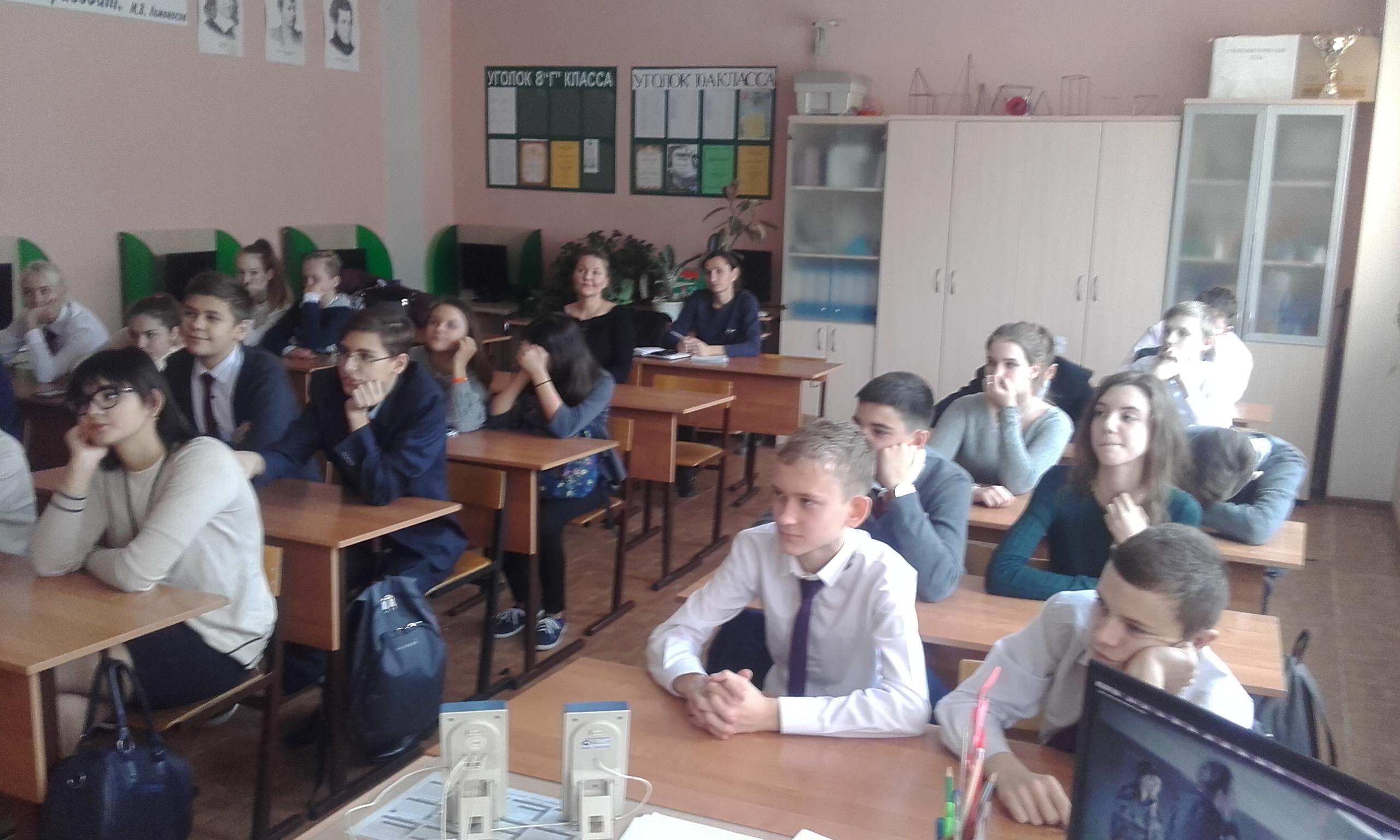 Общее дело в лицее №11 города Волгограда