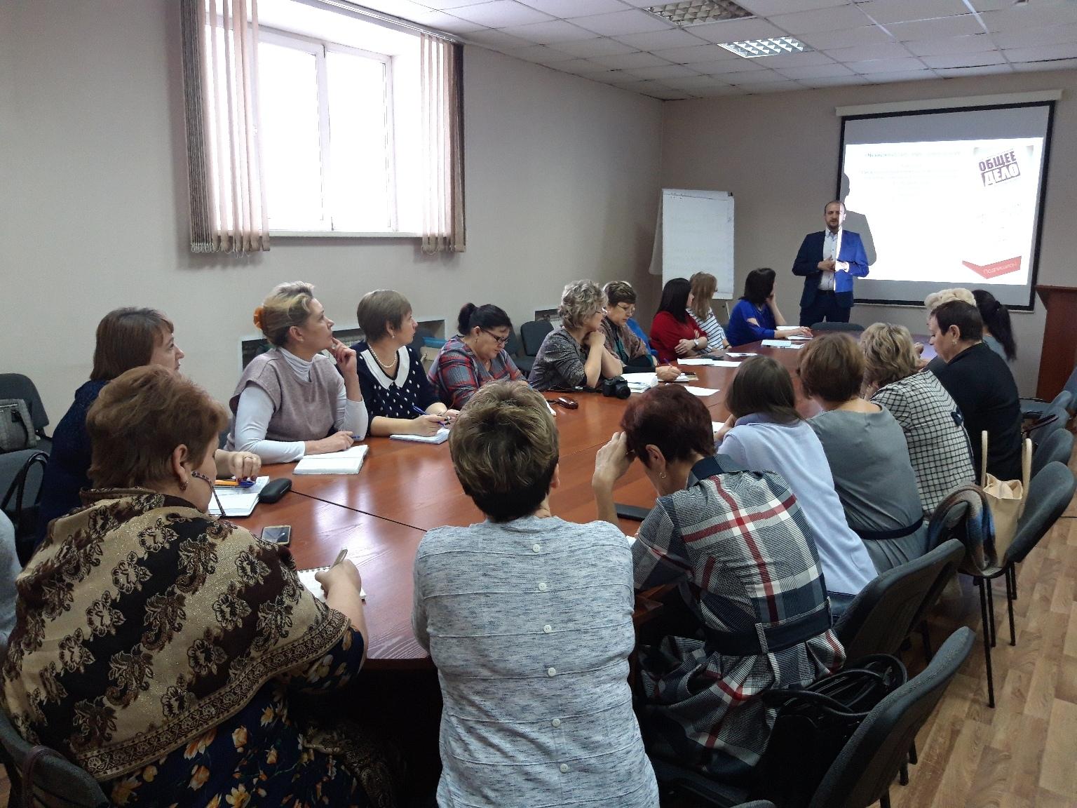Общее дело для педагогов образовательных учреждений Емельяновского района Красноярского края