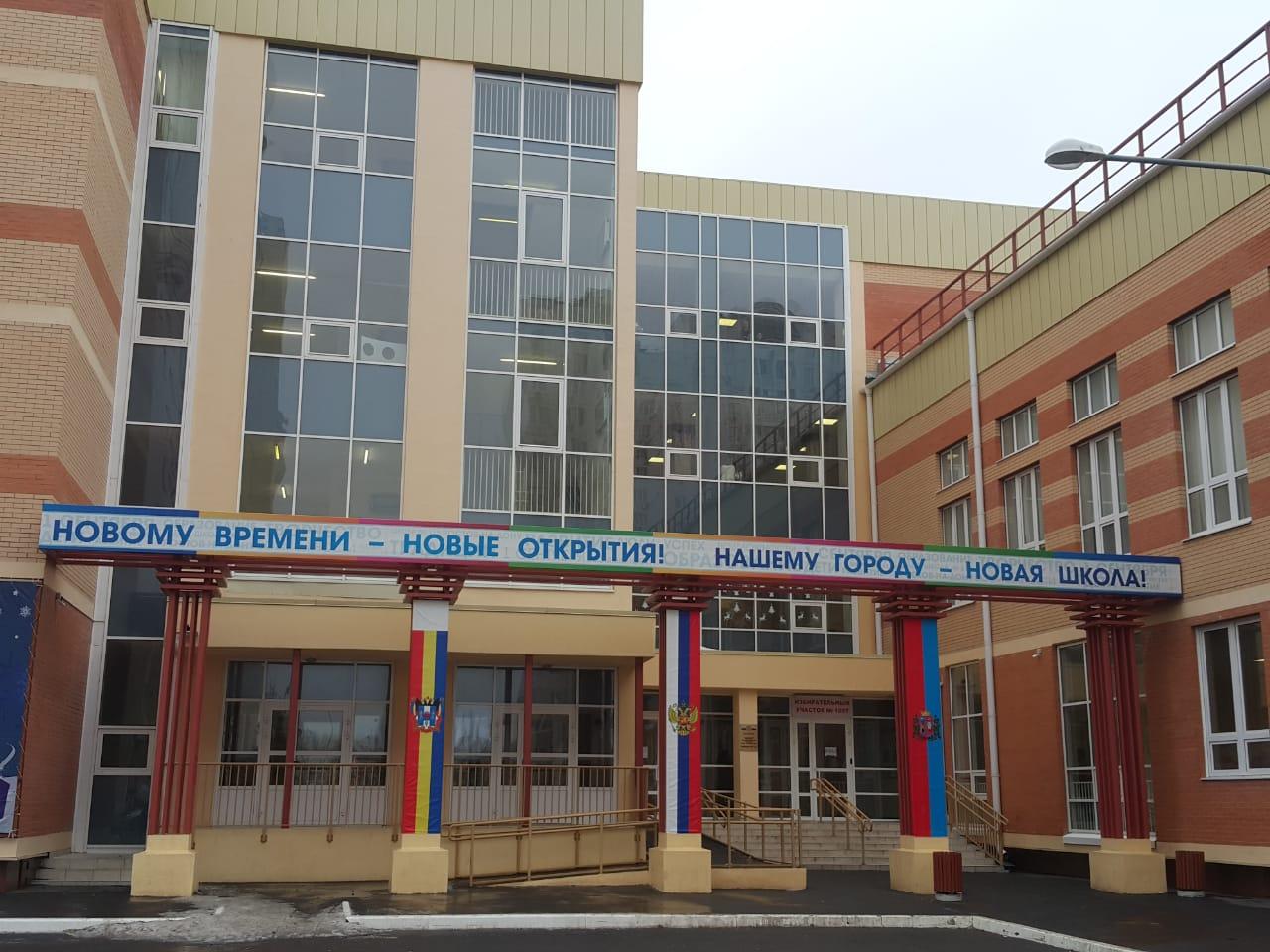Общее дело в школе №115 Ростова-на-Дону