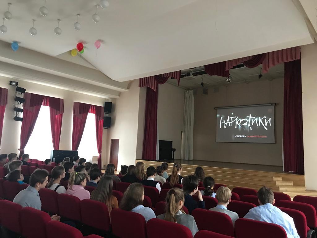 Общее дело в Московской школе №1223